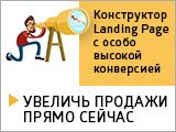 LPTend.com