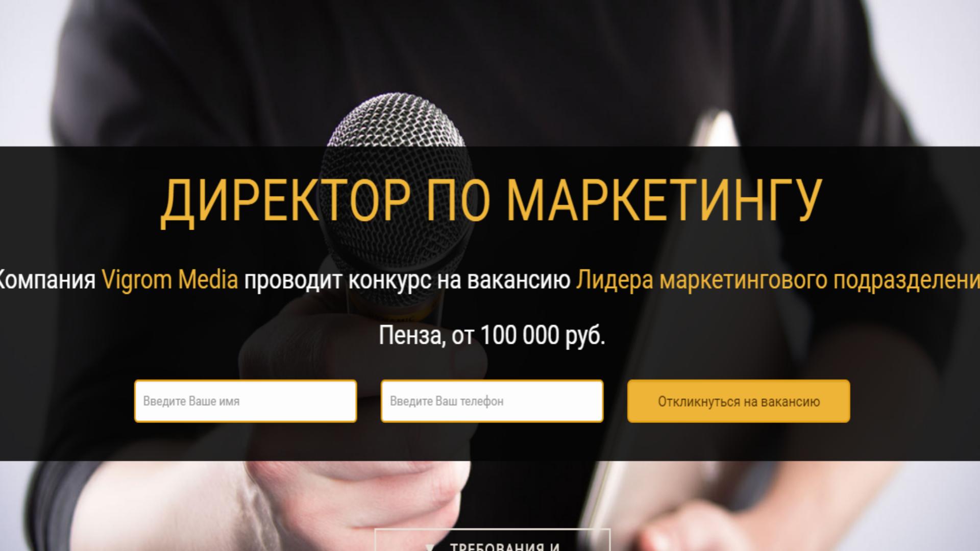 Как проводить конкурс на сайте