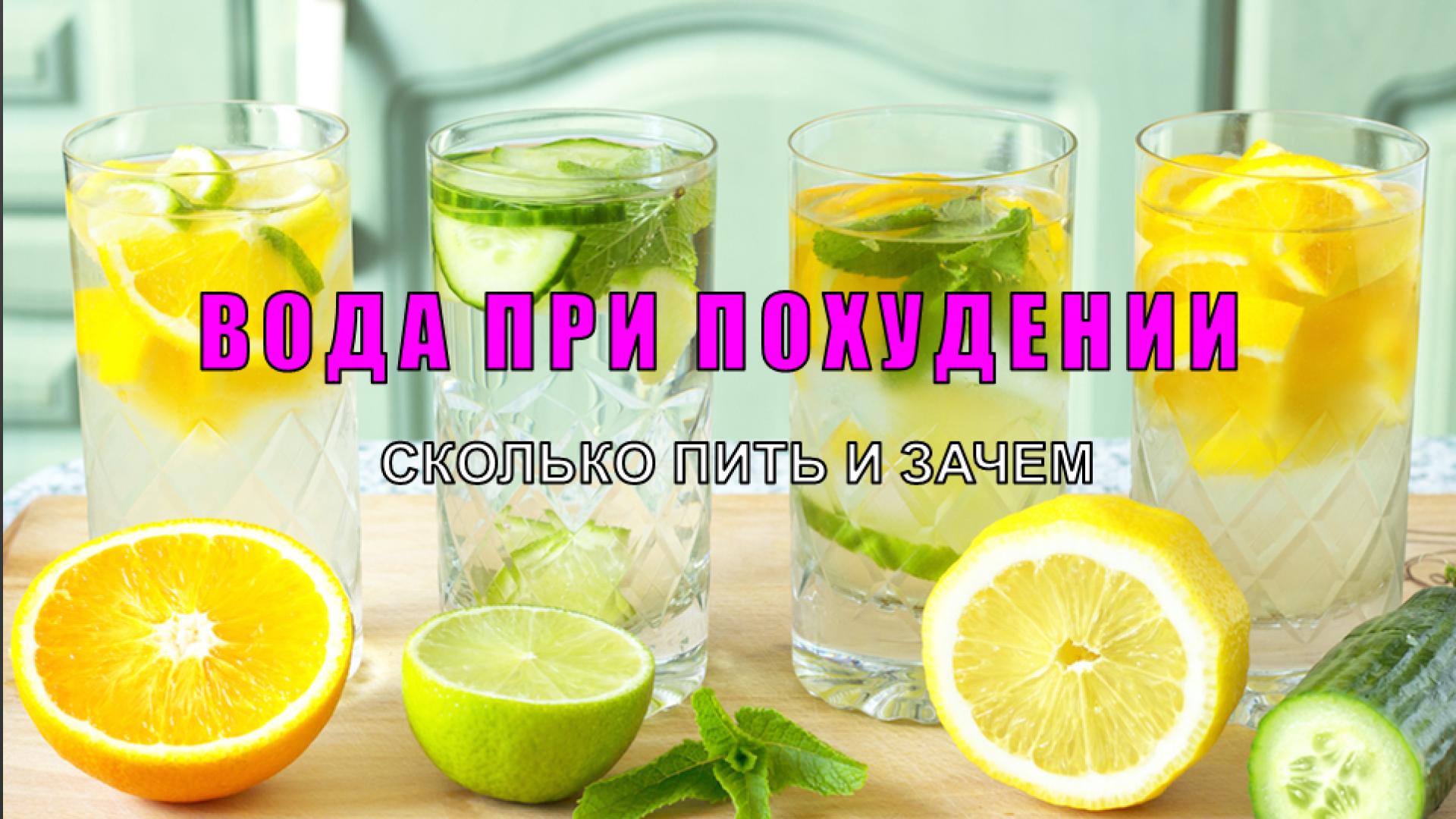 диетолог пенза светлана михайловна