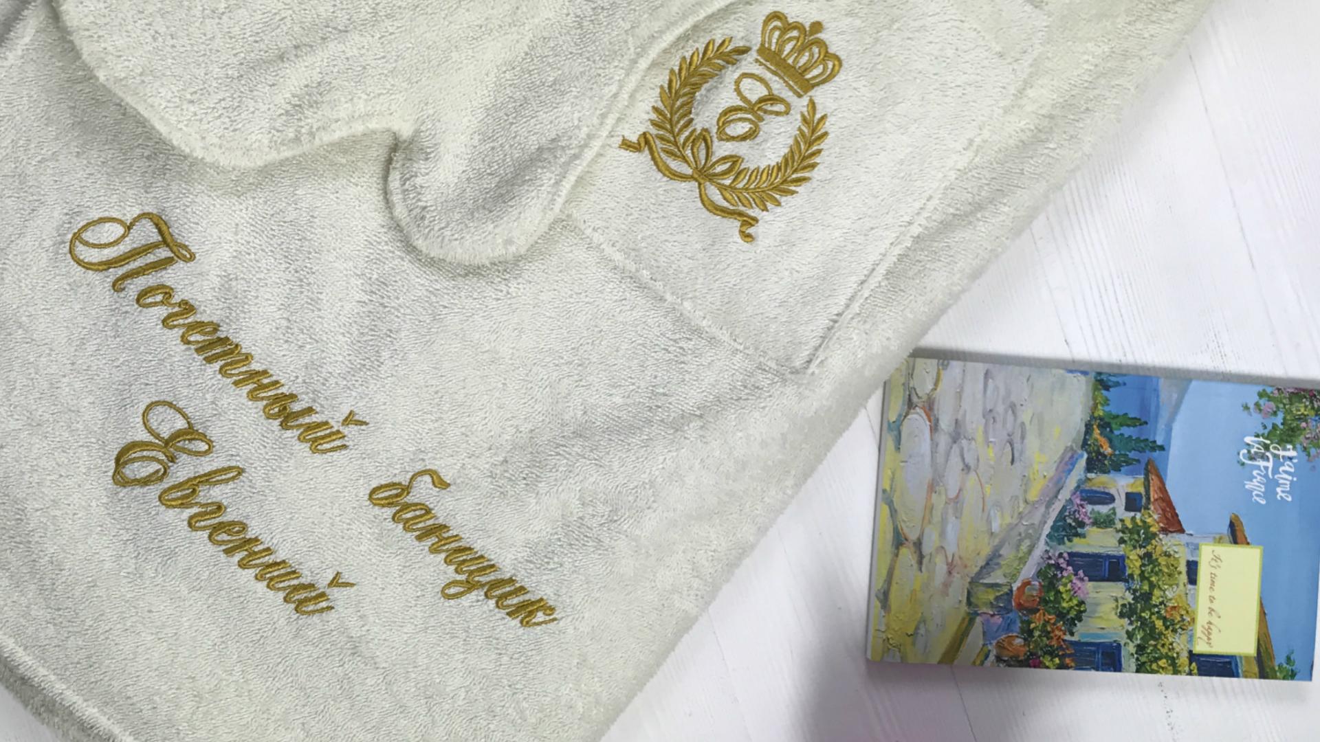 Халаты с именной вышивкой 1 в Беларуси. Халаты на заказ и красивой 31